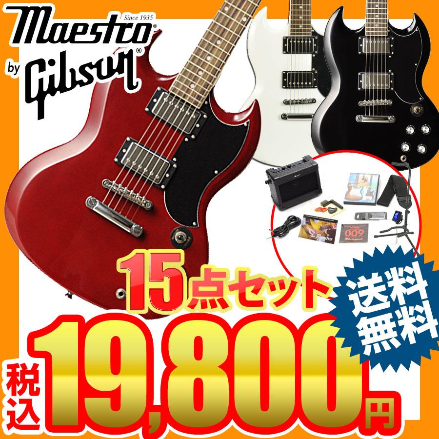 MaestroSG