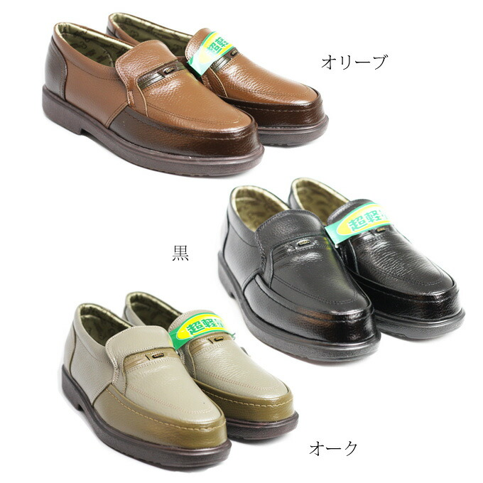 Three-country No.1603<br>��󥺥��塼��