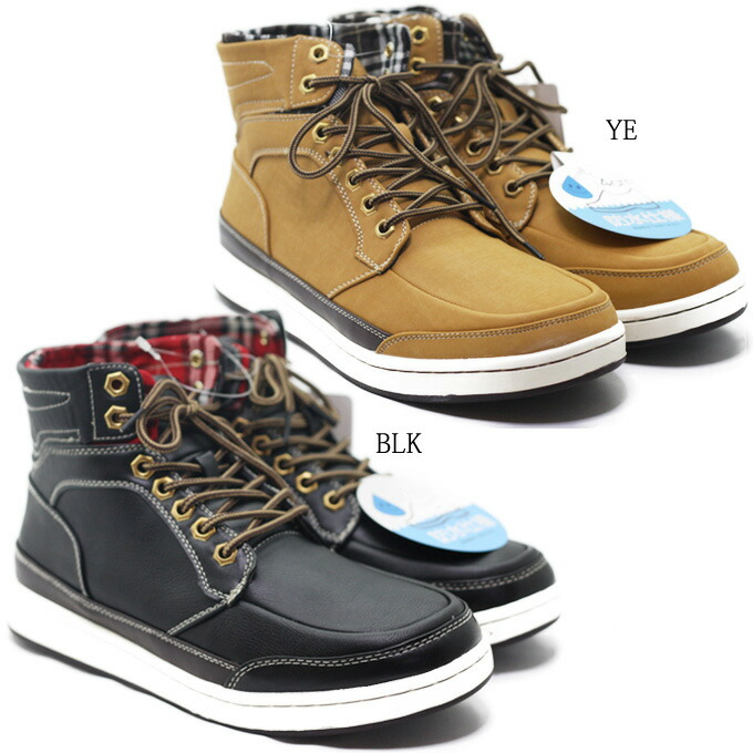 ishikiri | Rakuten Global Market: AK5004 men's work boots ...