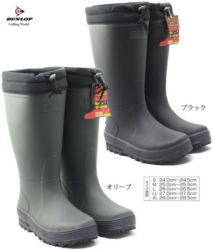 Waterproof Rubber Boots
