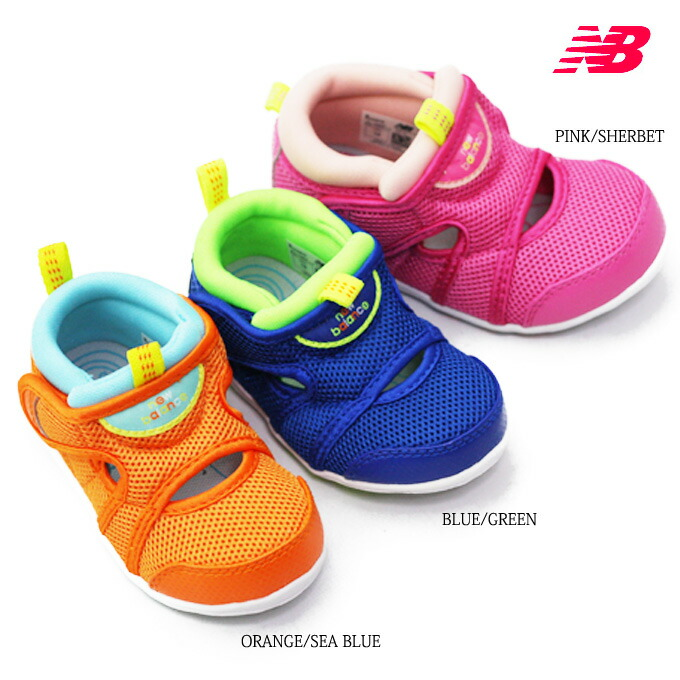 4nb7ti6a line new balance baby shoes