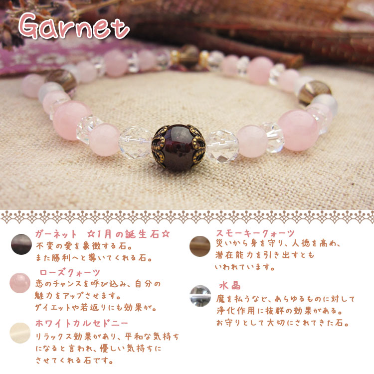 1000円天然石手作りブレスキットガーネット