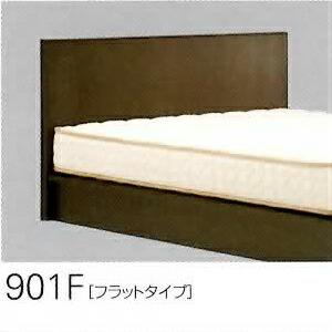 901F [フラットタイプ]