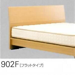 902F [フラットタイプ]