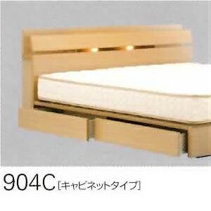 904C [キャビネットタイプ]