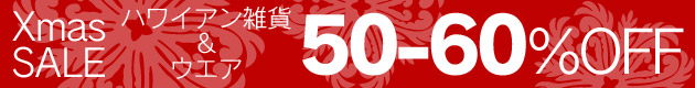 50-60% OFF