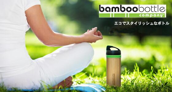 [bamboobottle] 竹瓶矿泉水瓶图片