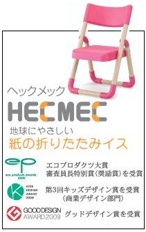 HECMEC[�إå���å�]�����