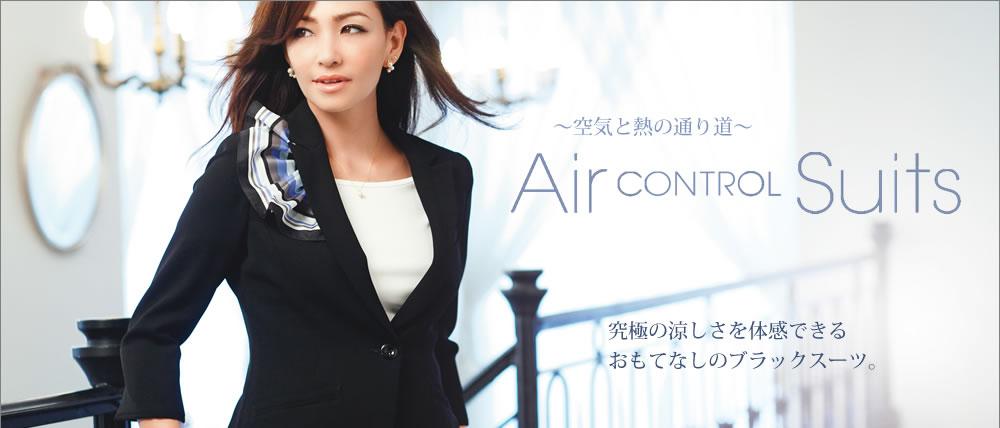 ��ˤβ�BIZ�ǥӥ塼��Air Control Suits for Service