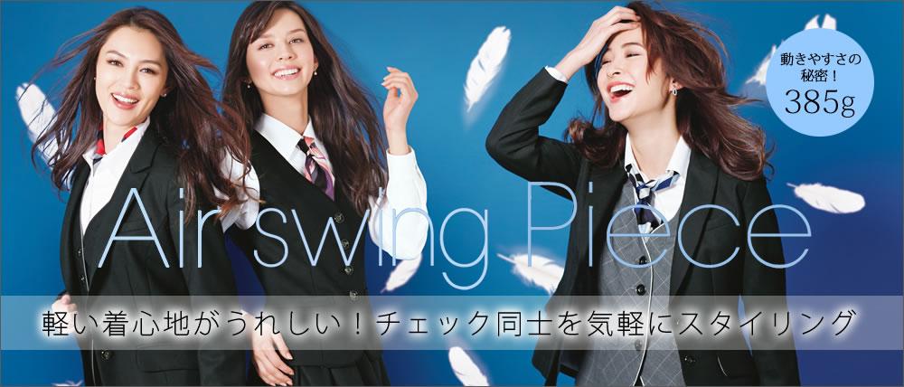 �����Τ褦�˷ڤ���ư���䤹����Airswing Suits