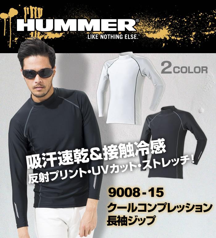 HUMMER(ハマー)HUMMER(ハマー)春夏用吸汗速乾コンプレッション