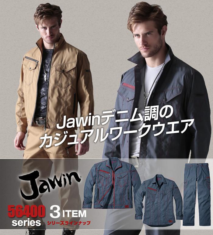 Jawin���㥦����56400�ղƺ�����������