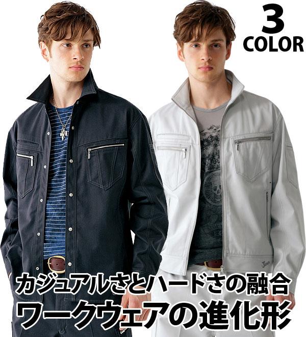 【JAWIN(ジャウィン)】カジュアルさとハードさを融合させたワークウェアの進化系新庄剛志氏着用モデル作業服・作業着