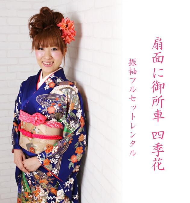 服饰 服装 旗袍 唐装 630_672