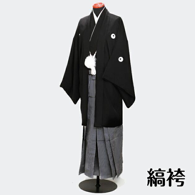 高級正絹黒紋付