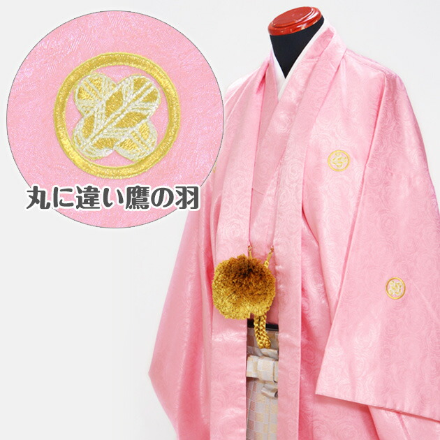 ピンク紋付