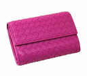 113997 6202 three ボッテガ Benatar fold wallet V001N lambskin (candy dithrow away purple) strong yen reduction 02P13Dec13_m