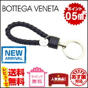 [BOTTEGA VENETA, Bottega Veneta braided mesh leather key ring 113539 crochet V001D4014 included leather (Navy Blue tourmaline) 02P13Dec14