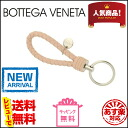 [BOTTEGA VENETA, Bottega Veneta braided mesh leather key ring 113539 crochet V001D6813 included leather (FLAMINGO) Flamingo Pink
