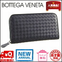 Bottega Veneta large zip around 114076 V001N1000 lambskin (black) wallet)