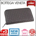 Bottega Veneta large zip around 114076 V 4651 2040 calfskin dark brown 02P13Dec13_m