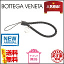 Bottega Veneta mobile strap 123953 woven V001D1000 including leather (black)