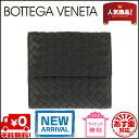 Bottega Veneta 2 fold wallet 163240 V001N4014 lambskin (dark blue) [BOTTEGA VENETA] 02P13Dec14