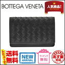 Bottega Veneta business card holder / card case 174646 V4651 1000 (black) calfskin