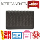 Bottega Veneta [BOTTEGA VENETA] business card holder / card case 174646 V4651 2040 calfskin (dark brown) the yen reduced brand new SALE