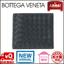 Bottega Veneta 2 fold wallet 193642 V4651 4013 calfskin (L. tourmaline blue) [BOTTEGA VENETA]] wallet brand new SALE