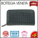 [BOTTEGA VENETA, Bottega Veneta large zip around 114076 V4651 4013 calfskin L... tourmaline blue wallet