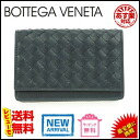 Bottega Veneta [BOTTEGA VENETA] business card holder / card case 174646 V4651 4013 calfskin (Navy) 02P13Dec14