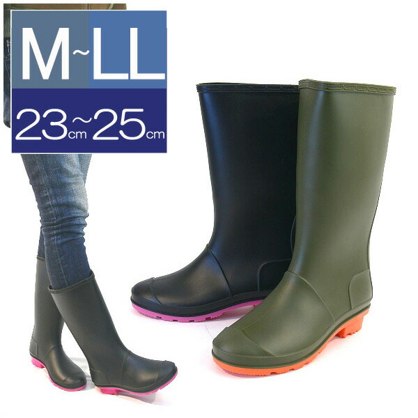 italico | Rakuten Global Market: LaBarre in boots long rain boots