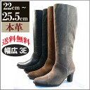 Myanmar-made leather leather suede and cowhide, leather boots, and large size 25.5 cm & 25 cm side zip, boots, 3 E, leather boots, leather boots ( 4-color / black ブラックスエード ダークベージュスエード-olive suede )