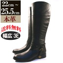Myanmar-made leather real leather ankle T ストラップロング engineer boots and cowhide, leather boots, and large size 25.5 cm & 25 cm side zip boots, pointy toe, 3 E, leather boots, leather boots (black)