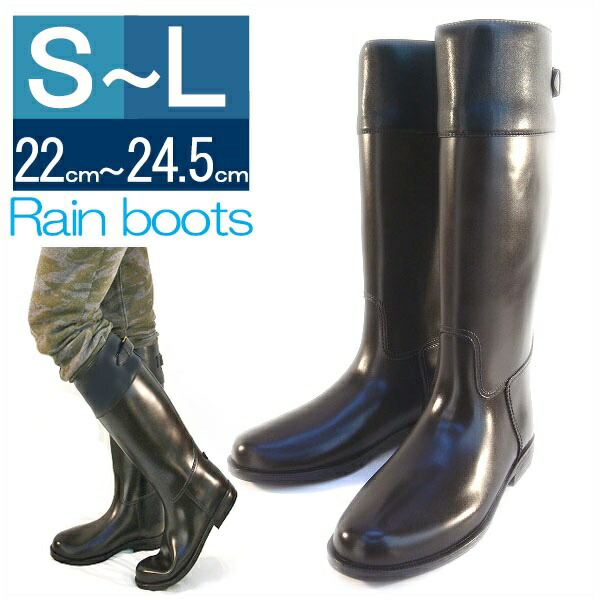 italico | Rakuten Global Market: 2 foot buy rain boots knee high ...