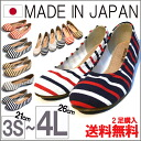 "Made in Japan ""big size for 3 S (21 cm)-4L(26.0cm) ' parent-child pairs and rounded toe stress n / ハンドメイドペタンコボーダー / 2 L, 3 L, 4 L big size / Marin-round toe ballet shoes pumps / 25 cm, 25.5cm.26cm( 8 colors ) spring new purchase pumps and 2 feet"