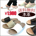 Cowhide leather stitch with sandal, Birkenstock wind / サンダルキッズ Sandals OK a smallish size is (3 colors / beige / white / black)