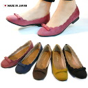 "New work! Made in Japan ""S (22 cm) ~ LL (25 cm) ' Ribbon pumps / リボンバレエ pumps / ハンドメイドペタンコヒール / ballet shoes, low heel, felt fabric, stress-free, and parent-child pairs in new flower cut pumps all five-colored spring buy pumps and 2 feet"