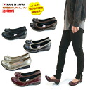 Japan-made FIRST CONTACT first contact legs casual Ballet pumps リボンバレエ shoes 3.5 cm heels pumps comfort shoes Office commute easy comfort memory foam shock absorption (5-color / black brown grey gold wine)