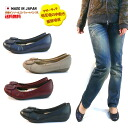 Japan-made first contact sister brand arch contact ARCH CONTACT beauty leg wedge pumps round toe comfort shoes Office commute easy comfort memory foam shock absorption FIRSTCONTACT sister brands (4-color / black Navy light oak wines)