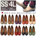 "Made in Japan ""SS (22 cm)-4L(26.0cm) ' can run wedge pumps and large size, small size and parent-child pairs and rounded toe / hand-made domestic 2 L, 3 L, 4 L big size small size King size and 4 cm heel / 25 cm, 25.5cm.26cm( 10 colors ) Biped purchase"