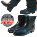 Featured メンズレイン boots and lining check pattern and fully waterproof / rain shoes and looks authentic on commuter business shoes and rain boots and rubber boots (black)