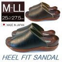 Domestic security made in Japan heel fit sandal for best comfort commitment insoles mens Sandals Sandals Resorts summer sandal summer Sandals driving (driving) (2color / Black Brown)