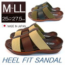 Domestic peace Japan made heel fit Sandals the best comfort canvas Combi stick insoles mens Sandals Sandals Resorts summer sandal summer Sandals driving (driving) (2color / Black Brown)