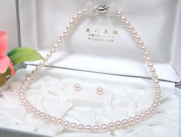 【送料無料】あこや真珠花珠範疇2点セット<6mm>