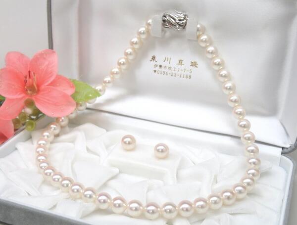 【送料無料】あこや真珠花珠2点セット<7.5mm>