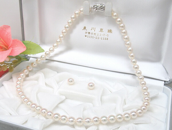 あこや真珠ネックレス花珠真珠2点セット<6.5mm>