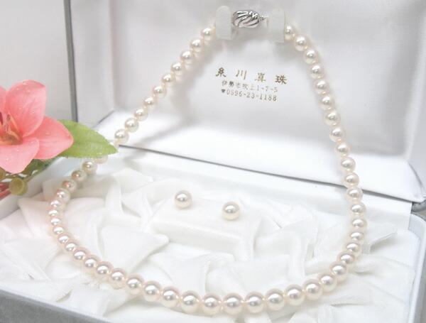 あこや真珠ネックレス花珠真珠2点セット<7mm>
