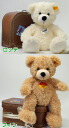 Steiff スーツケーステディベア Lotte / fin / Charlie plush teddy bear Teddy
